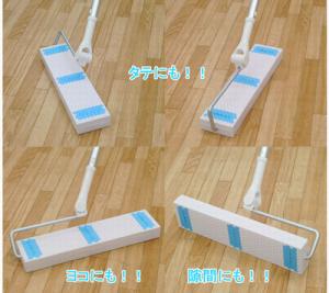 airisuoyamafroingmop