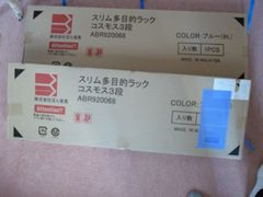 colorbox03